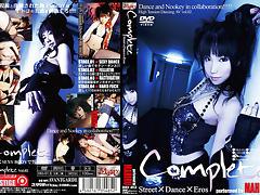 Complete Street X Dance X Eros